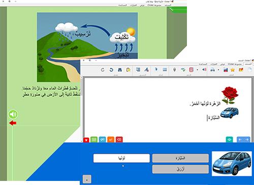 Clicker_languages_2