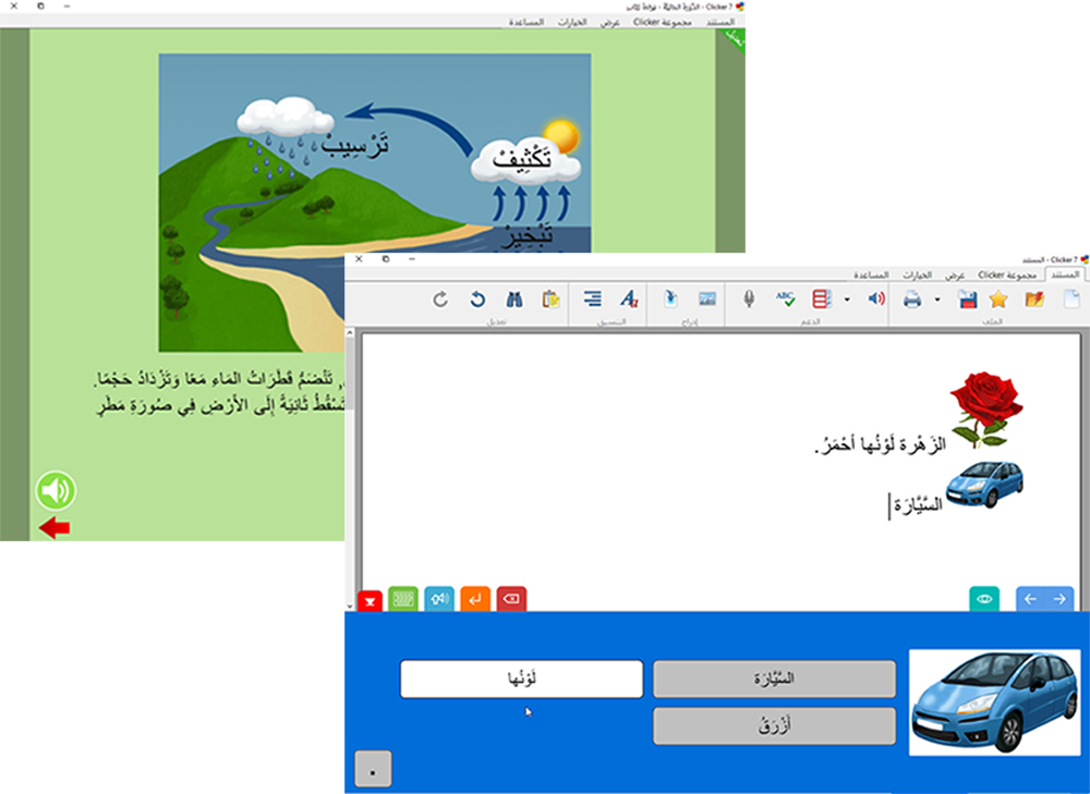 c7-arabic-screenshot-2